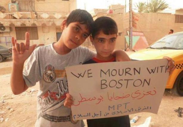 Palestinian Kids - Mourn Victims